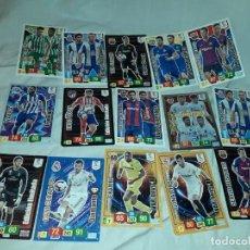 Cromos de Fútbol: LOTE 15 CROMOS ADRENALYN XL CROMOS FUTBOL LIGA 2018 2019 PANINI. Lote 235000840