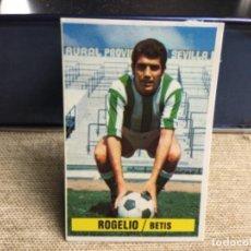 Cromos de Fútbol: LIGA 1974/ 75 ESTE - REAL BETIS -ROGELIO ( DESPEGADO ). Lote 235851740
