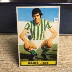 Cromos de Fútbol: LIGA 1974/ 75 ESTE - REAL BETIS - MAMELI ( DESPEGADO ). Lote 235852055