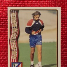 Cromos de Fútbol: MUNDICROMO FICHAS LIGA 96 97 Nº 4 RICARDO (AT.MADRID) 1996 1997. Lote 235853440