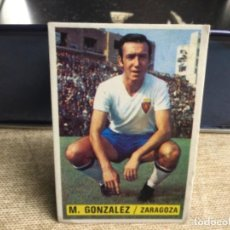 Cromos de Fútbol: LIGA 1974/ 75 ESTE - REAL ZARAGOZA - MANUEL GONZÁLEZ - ( DESPEGADO ). Lote 235855190