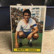 Cromos de Fútbol: LIGA 1974/ 75 ESTE - REAL ZARAGOZA - VIOLETA - ( DESPEGADO ). Lote 235855245
