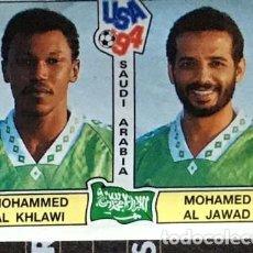 Cromos de Fútbol: CROMO Nº 437 ARABIA SAUDI PANINI MUNDIAL USA 1994 94 NUNCA PEGADO. Lote 235858320