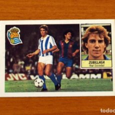 Cromos de Futebol: REAL SOCIEDAD - ZUBILLAGA, JUNTO A MARADONA - EDICIONES ESTE 1984-85, 84-85 - CROMO NUNCA PEGADO. Lote 236080110