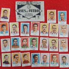 Cromos de Fútbol: LOTE DE 31 CROMOS FUTBOL ASES DEL FUTBOL 1944 1945 44 45 BRUGUERA NUEVOS SIN PEGAR ORIGINAL L31 CR16. Lote 236168710