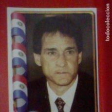 Cromos de Fútbol: CARPEGGIANI ED ESTADIO MUNDIAL FRANCIA 98 FUTBOL CROMO 1998 - SIN PEGAR Nº 428. Lote 236653795
