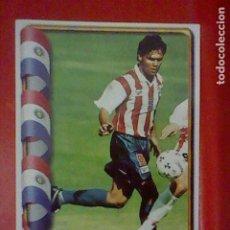 Cromos de Fútbol: AYALA ED ESTADIO MUNDIAL FRANCIA 98 FUTBOL CROMO 1998 - SIN PEGAR Nº 430. Lote 236653865