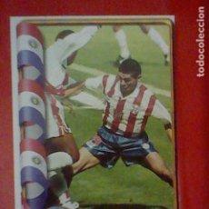 Cromos de Fútbol: CAÑIZA ED ESTADIO MUNDIAL FRANCIA 98 FUTBOL CROMO 1998 - SIN PEGAR Nº 432. Lote 236653915