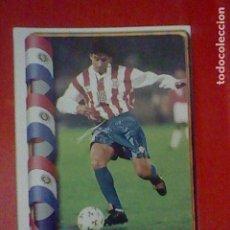 Cromos de Fútbol: RICHARD ED ESTADIO MUNDIAL FRANCIA 98 FUTBOL CROMO 1998 - SIN PEGAR Nº 435. Lote 236654160