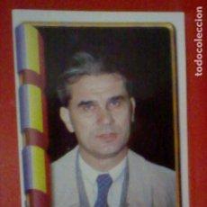 Cromos de Fútbol: IORDANESCU RUMANIA ED ESTADIO MUNDIAL FRANCIA 98 FUTBOL CROMO 1998 - SIN PEGAR Nº 444. Lote 236654550