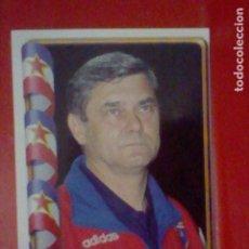 Cromos de Fútbol: SANTRAC YUGOSLAVIA ED ESTADIO MUNDIAL FRANCIA 98 FUTBOL CROMO 1998 - SIN PEGAR Nº 492. Lote 236655845