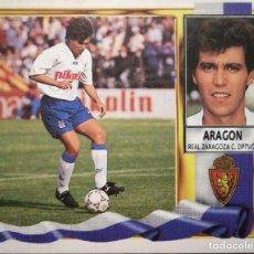 Figurine di Calcio: ARAGON - REAL ZARAGOZA - EDICIONES ESTE LIGA 1995 1996 95 96 - SIN PEGAR. Lote 236725625