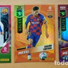 Cromos de Fútbol: LOT X3 CARDS MESSI LIMITED EDITION FC BARCELONA MEGACRACKS LIGA 2020 2021. Lote 236777295