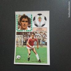 Cromos de Fútbol: LOPEZ MURCIA ESTE 1983 1984 LIGA CROMO FUTBOL 83 84 - RF0 - DESPEGADO - 1507 VERSION. Lote 236789670
