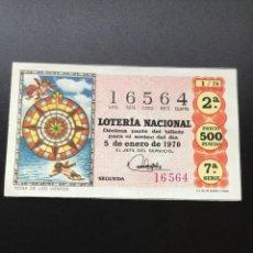 Cromos de Fútbol: DECIMO LOTERÍA 1970 SORTEO 1/70 NÚMERO 16564. Lote 236939120