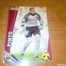 Cromos de Fútbol: PINTO #005 FC BARCELONA 2011-2012 MUNDICROMO. Lote 237144450