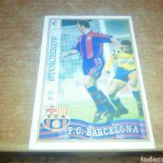 Cromos de Fútbol: HRISTO STOICHKOV #40 FC BARCELONA 1997-1998 MUNDICROMO. Lote 237149300