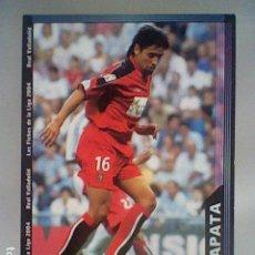 Cromos de Fútbol: ZAPATA 372 VALLADOLID FICHAS LIGA 2003 2004 03 04 MUNDICROMO MC *. Lote 237359560