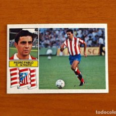 Cromos de Fútbol: ATLÉTICO MADRID - PEDRO PABLO - BAJA - LIGA 1982-1983, 82-83 - EDICIONES ESTE - NUNCA PEGADO. Lote 237522085