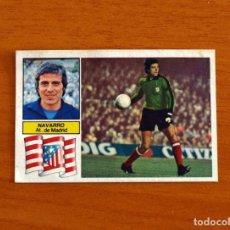 Cromos de Fútbol: ATLÉTICO MADRID - NAVARRO - BAJA - LIGA 1982-1983, 82-83 - EDICIONES ESTE. Lote 237522340