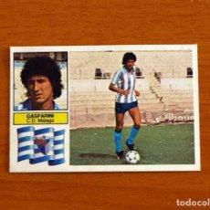 Cromos de Fútbol: MÁLAGA - GASPARINI - BAJA - LIGA 1982-1983, 82-83 - EDICIONES ESTE. Lote 237523100