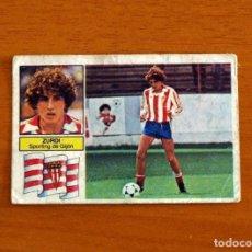Cromos de Fútbol: SPORTING DE GIJÓN - ZURDI - COLOCA - LIGA 1982-1983, 82-83 - EDICIONES ESTE. Lote 237523310