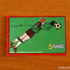 Cromos de Fútbol: CUPÓN REGALO 5 PUNTOS - EDITORIAL ROLLÁN 1984-1985, 84-85 - NUNCA PEGADO. Lote 237524180