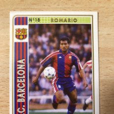 Cromos de Fútbol: # 18 ROMARIO FC BARCELONA ROOKIE CARD MUNDICROMO 94-95 PERFECTO MINT CONDITION. Lote 237967870