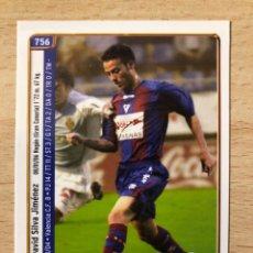 Cromos de Fútbol: # 756 DAVID SILVA EIBAR ROOKIE CARD MUNDICROMO 2005 PERFECTO MINT CONDITION MANCHESTER CITY VALENCIA. Lote 237967905