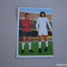 Cromos de Fútbol: RUIZ ROMERO 75 76 Nº 105 MIGUEL ANGEL CAMACHO REAL MADRID 1975 1976 NUEVO. Lote 238207720