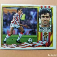 Cromos de Fútbol: JULIO SALINAS, SPORTING DE GIJÓN, ÚLTIMO FICHAJE N°29, EDITORIAL ESTE 95/96, NUEVO. Lote 271453878