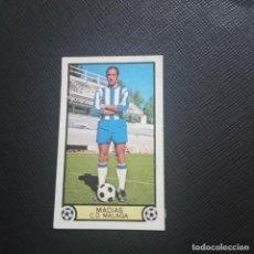 Figurine di Calcio: MACIAS MALAGA ESTE 1979 1980 CROMO FUTBOL LIGA 79 80 - DESPEGADO - FR0 - 1488. Lote 239908360