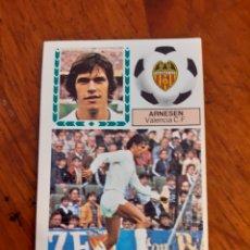 Cromos de Fútbol: BAJA ARNESEN (VALENCIA) LIGA 83-84 ESTE. NUNCA PEGADO, NUEVO. Lote 239972040