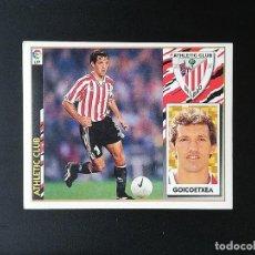 Figurine di Calcio: ATB GOICOETXEA ATHLETIC DE BILBAO 1997 1998 EDICIONES ESTE 97 98 SIN PEGAR NUNCA PEGADO. Lote 240374270
