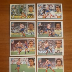 Cromos de Fútbol: LOTE 9 CROMOS DIFERENTES ATLÉTICO MADRID LIGA 84-85 ESTE. NUNCA PEGADOS, NUEVOS. Lote 240742810