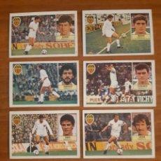 Cromos de Fútbol: LOTE 7 CROMOS DIFERENTES VALENCIA CF LIGA 84-85 ESTE. NUNCA PEGADOS. Lote 240747335