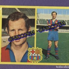 Cromos de Futebol: GALLEGO FC BARCELONA CF EDICIONES ESTE 1972 1973 CROMO RECUPERADO VER FOTOS FUTBOL LIGA 72 73. Lote 241115880