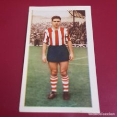 Figurine di Calcio: RUIZ ROMERO - CAMPEONATOS NACIONALES - 1960 1961 - 60 61 - AT BILBAO - ORUE 33 - NUNCA PEGADO. Lote 241285955