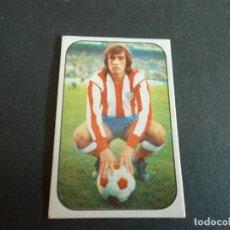 Cartes à collectionner de Football: ESTE 76-77 FRAGUAS AT.MADRID DIFICIL SIN PEGAR. Lote 241884210