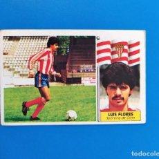 Cromos de Fútbol: LIGA ESTE 1986 1987 / 86 87 LUIS FLORES (SPORTING DE GIJÓN) COLOCA. Lote 242048200