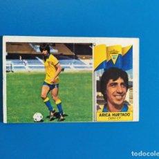 Cromos de Fútbol: LIGA ESTE 1986 1987 / 86 87 ARICA HURTADO (CÁDIZ) BAJA SIN PEGAR (NUNCA PEGADO). Lote 242051050