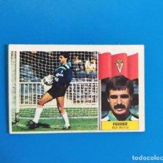 Cromos de Fútbol: LIGA ESTE 1986 1987 / 86 87 FERRER (MURCIA) BAJA SIN PEGAR (NUNCA PEGADO). Lote 242052015