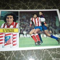 Cromos de Fútbol: CROMO HUGO SÁNCHEZ AT. DE MADRID, EDICIONES ESTE, LIGA 82 83, SIN PEGAR. Lote 242139315