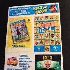 Cromos de Fútbol: CROMOS CONMEMORATIVOS LIGA ESTE 2020-21. Lote 242445230