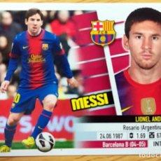 Cromos de Fútbol: EDICIONES ESTE MESSI 2013-14 FC BARCELONA NUEVO SIN PEGAR 13 14 2013 2014. Lote 242870525