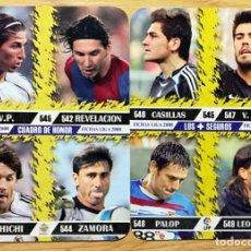 Cromos de Fútbol: MUNDICROMO 2008 BARCELONA MESSI CUADRO DE HONOR NUMERO REVELACION 545 SERGIO RAMOS. Lote 242875130