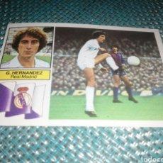 Cromos de Fútbol: CROMO GARCÍA HERNÁNDEZ REAL MADRID, EDICIONES ESTE, LIGA 82 83, IMPECABLE, SIN PEGAR. Lote 243127545