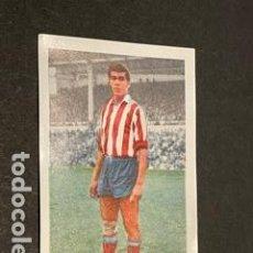 Cromos de Fútbol: CROMO FUTBOL - MENDOZA DEL ATLETICO DE MADRID. Lote 243449830