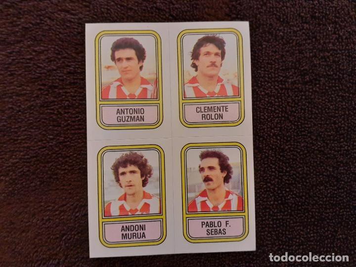 CROMO FUTBOL 82. PANINI. N° 337. GUZMAN.ROLON.MURUA.SEBAS. (Coleccionismo Deportivo - Álbumes y Cromos de Deportes - Cromos de Fútbol)