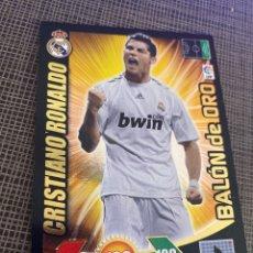 Cromos de Fútbol: CROMO CRISTIANO RONALDO BALON DE ORO 2009-10 ADRENALYN. Lote 243836660